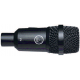 Микрофон P4 для функции АРУ