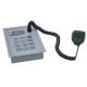Цифровая пожарная микрофонная консоль DCSF12